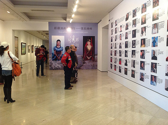 Photo of Exhibition in Shanghai, April 2012, Photo 1 by Kevin Macpherson  ~  x