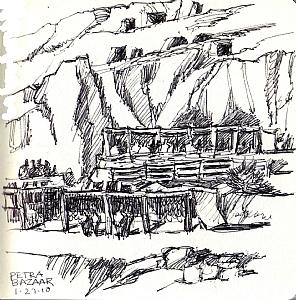 """Petra Bazaar by Georgeann Waggaman Pen ~ 5.5"""" x 5.5"""""""
