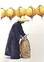 Lady and Lanterns by Joe Garcia Watercolor ~  x