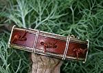 "52909 Rendzvous West Barbed Leather Bracelet by Deborah & Russell Shamah  ~ 7/8"" x"
