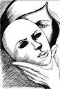 """Untitled Mask Pen and Ink Drawing by Artist Mark Webster by Mark Webster Ink ~ 9"""" x 6"""""""