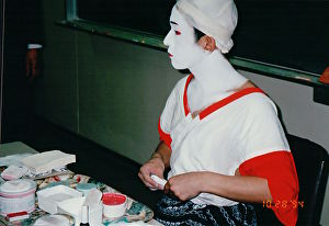 Kabuki photo by Carolyn Hancock