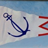 Westport MA Yacht Club Burgee