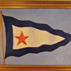 San Diego Yacht Club Burgee
