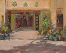 Chinese Apothecary, Chikan, China by Val Carson Oil ~ 8 x 10