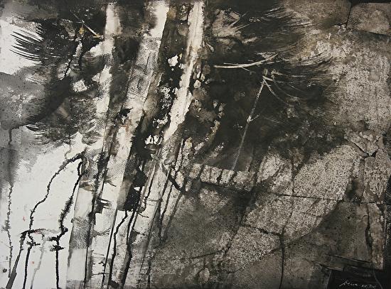 Birch Rock -