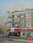The Utah Saloon by Kathryn Ellis Oil ~ 14 x 11