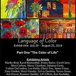 """Rosanne Haddad - """"Language of Color"""" Part One """"The Color of Life"""""""