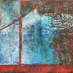 Sawsan Alhaddad - The New Now 2021