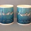 Avocets Mugs